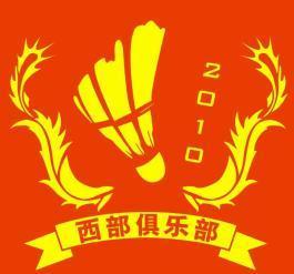 北京西部manbetx万博官方下载俱乐部