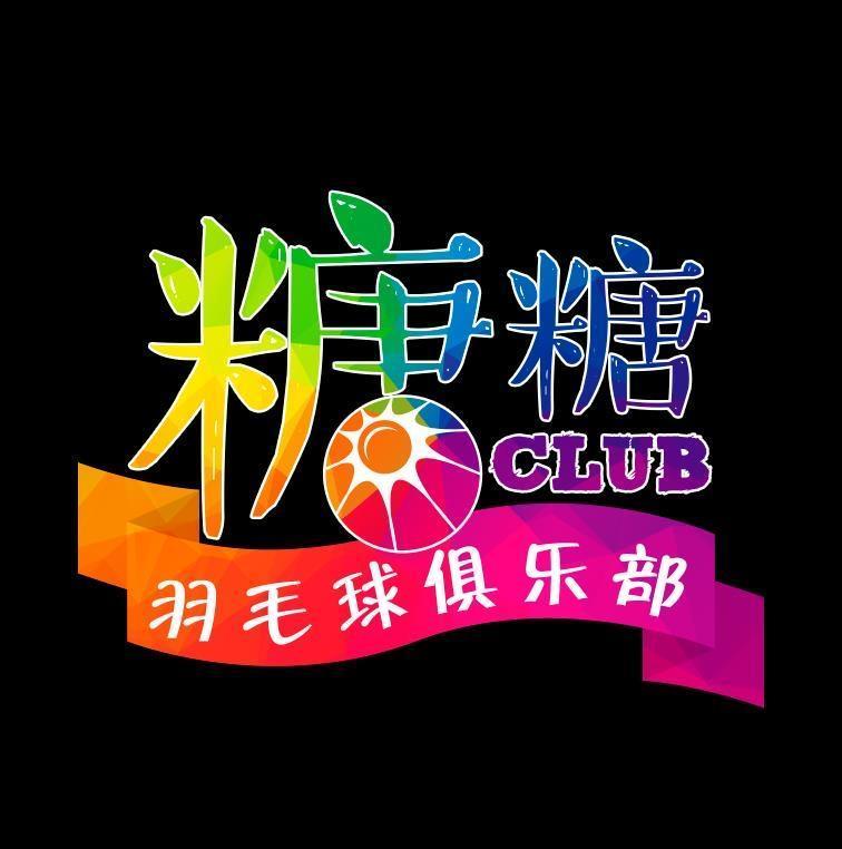 糖糖manbetx万博官方下载俱乐部