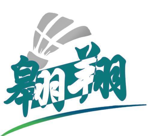 翱翔周三晚上中高级活动(YY05球)